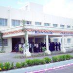 S.V.P.M.s Institute of Management Pune