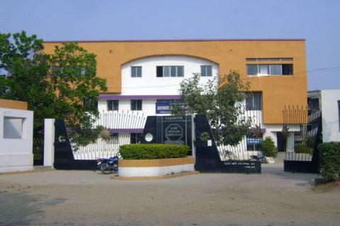 Shivneri Institute of Business Management Admission 2021