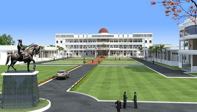 PKTC Pune Admission 2021 - 2022
