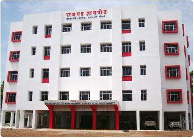 RIMRD Pune Admission 2020
