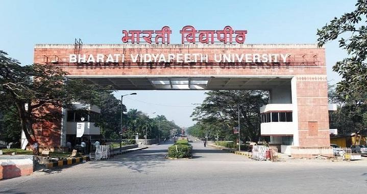 BVP University Pune MBA